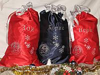 Мешок под елку большой 70 х 50 см  именной. Мешок для подарка под елку от Деда Мороза
