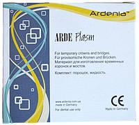 ARDE PLASM (Арде Пласм), A3 (50г + 25мл.) Пластмасса химического отверждения для изг. временных коронок
