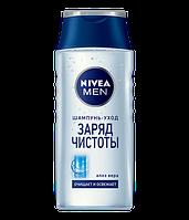 Шампунь Nivea Men Заряд чистоты 250мл