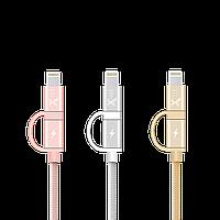 USB кабель для зарядки и передачи данных 2in1 Samsung и Apple