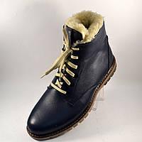 Синие зимние мужские ботинки на меху кожаные Rosso Avangard Whisper Blu
