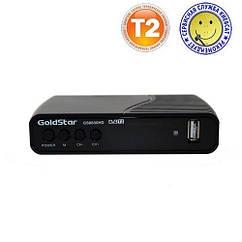 GS-8830HD Mini