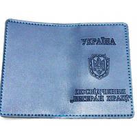 Обложка на пенсионное удостоверение ветеран труда КОЖА 14*10 (синий)