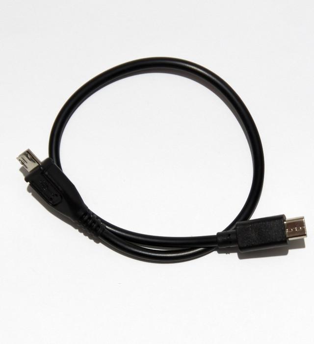 кабель для зарядки других телефонов