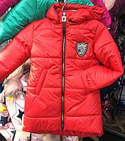 Детское демисезонное куртка оптом 6-9 лет красная