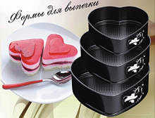 Набор форм для выпечки 3 предмета Сердце