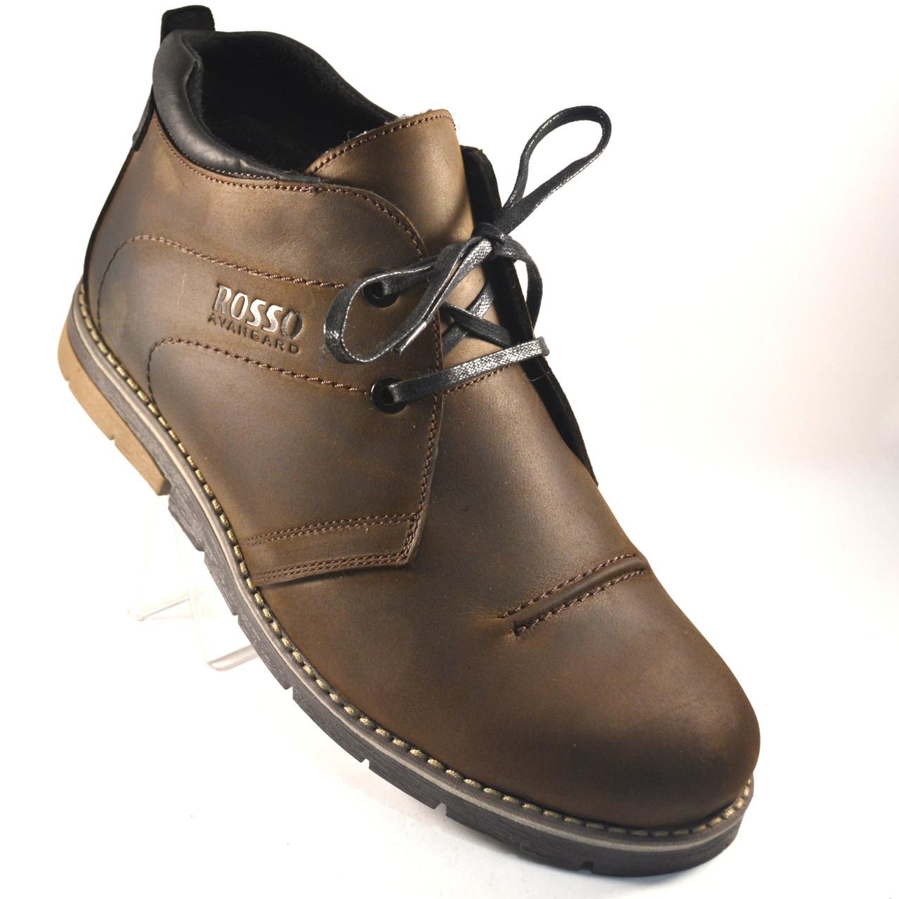 Коричневые зимние мужские ботинки дезерты кожаные Rosso Avangard. WinterkingZ Mocha Brown Street
