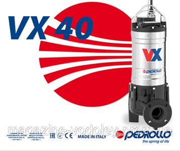 Представляем фланцевый фекальныйнасос VX для тяжелых условий эксплуатации