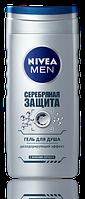 Гель для душа Nivea For Men Silver Protect Серебряная защита с дезодорирующим эффектом 250мл
