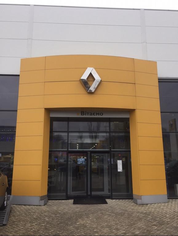Алюминиевые автоматические раздвижные двери