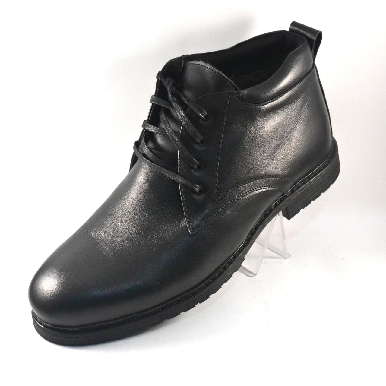 Кожаные зимние мужские ботинки черные Rosso Avangard Bonmarito Onyx Black
