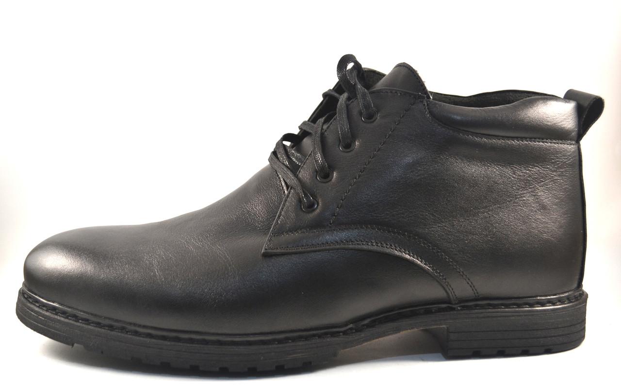 Великий розмір шкіряні зимові чоловічі черевики Rosso Avangard BS Bonmarito Onyx Black