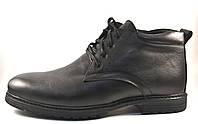 Великий розмір шкіряні зимові чоловічі черевики Rosso Avangard BS Bonmarito Onyx Black, фото 1