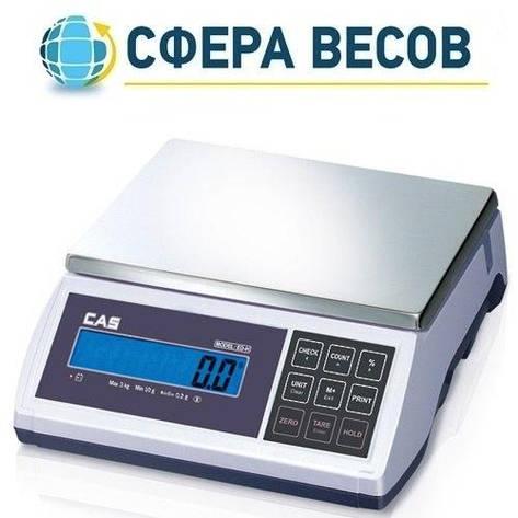 Весы для простого взвешивания CAS ED-15 (6/15 кг), фото 2