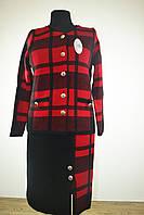 Женский костюм с юбкой трикотаж красный в клетку