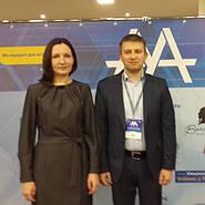 Зимний форум ААУ по уголовному праву и процессу
