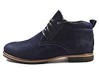 Большой размер. Замшевые зимние мужские ботинки Rosso Avangard BS Falconi Rhombus Blu Nub