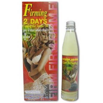 Антицеллюлитное подтягивающее и разогревающее масло с экстрактом водорослей 95 мл