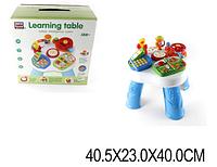 Детский игровой центр-столик 3737 ***