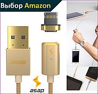 Магнитный кабель ASAP X-Connect set Lighting (Apple) зарядка 2.4А  для iPhone / iPad (Gold)