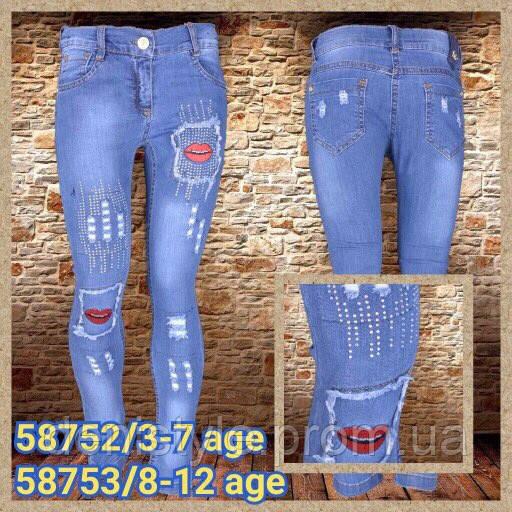 785485e2ba42f Стильные джинсы