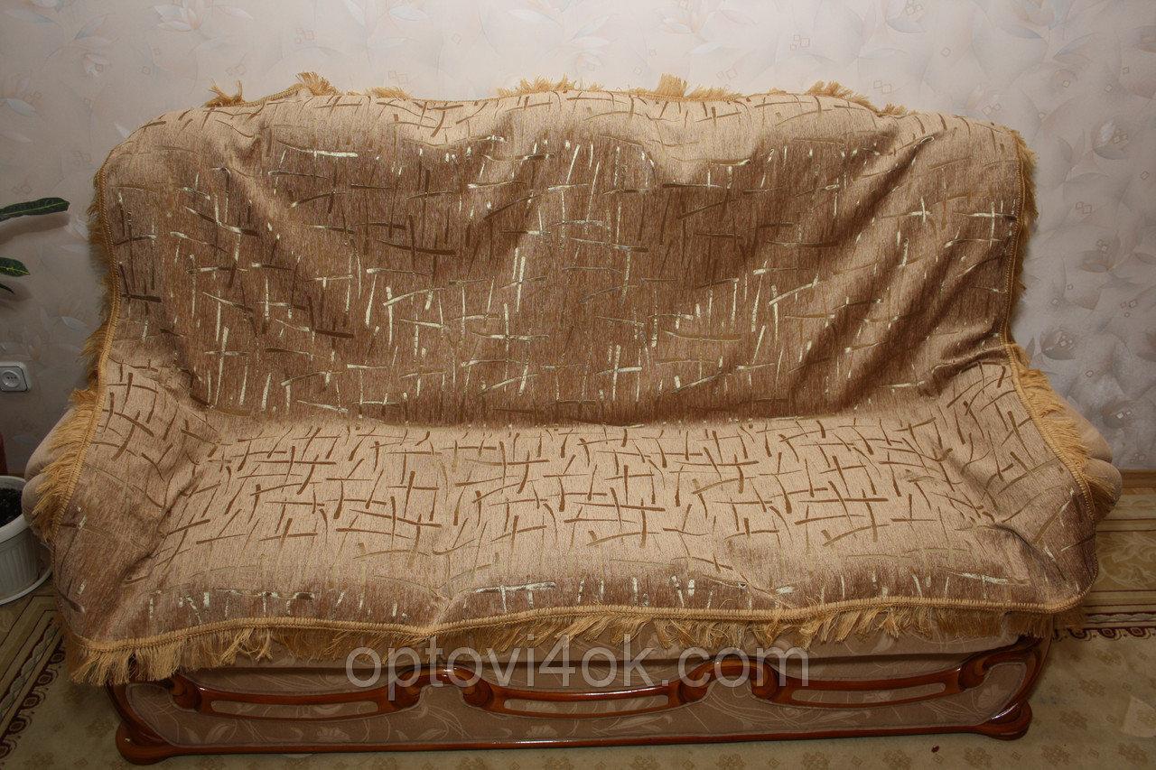 Покрывала двусторонние на большие кровати Брызги шампанского песочный