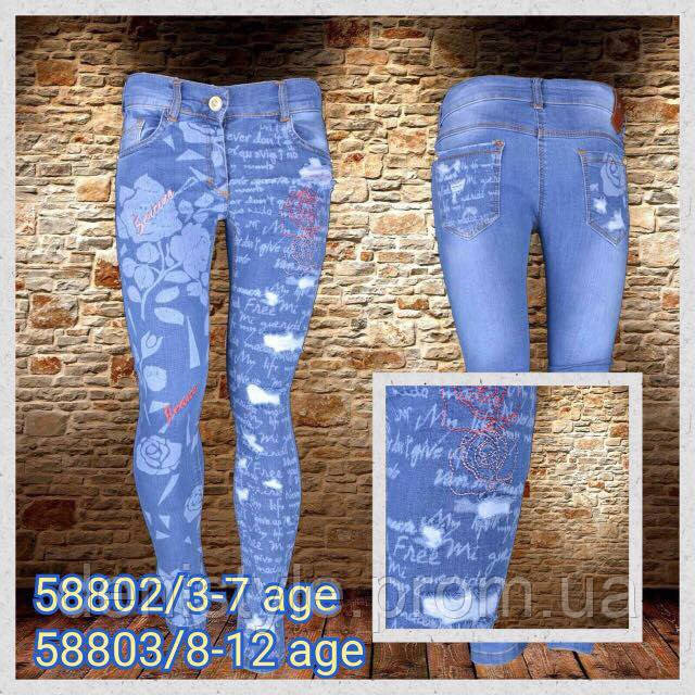 d6d82174c8e36 Красивые детские джинсы для девочек Sercino р-р 3-7 лет: продажа ...