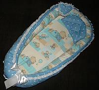 """Кокон-гнездышко для новорожденного """"Мишки в латках"""" голубой"""