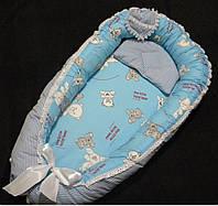 """Гнездышко-кокон для новорожденного с съемным  матрасиком """"Мишутка"""" голубой"""
