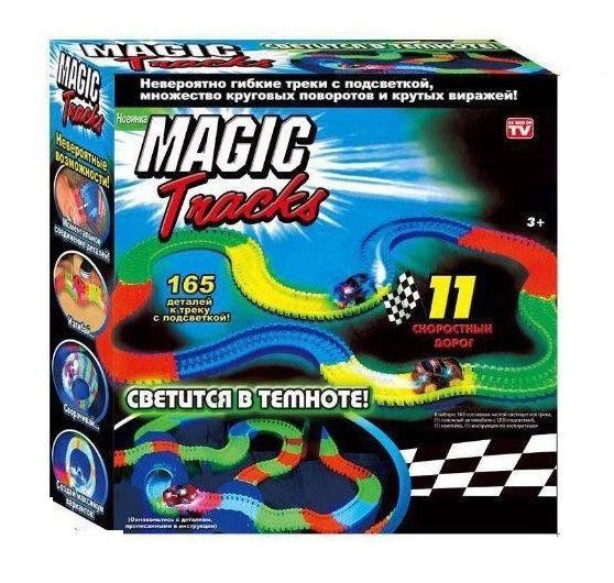 Детский гоночный трек PT165 Magic Tracks (165 деталей)