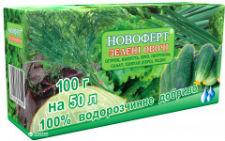 Удобрение Новоферт Зеленые овощи 100 г