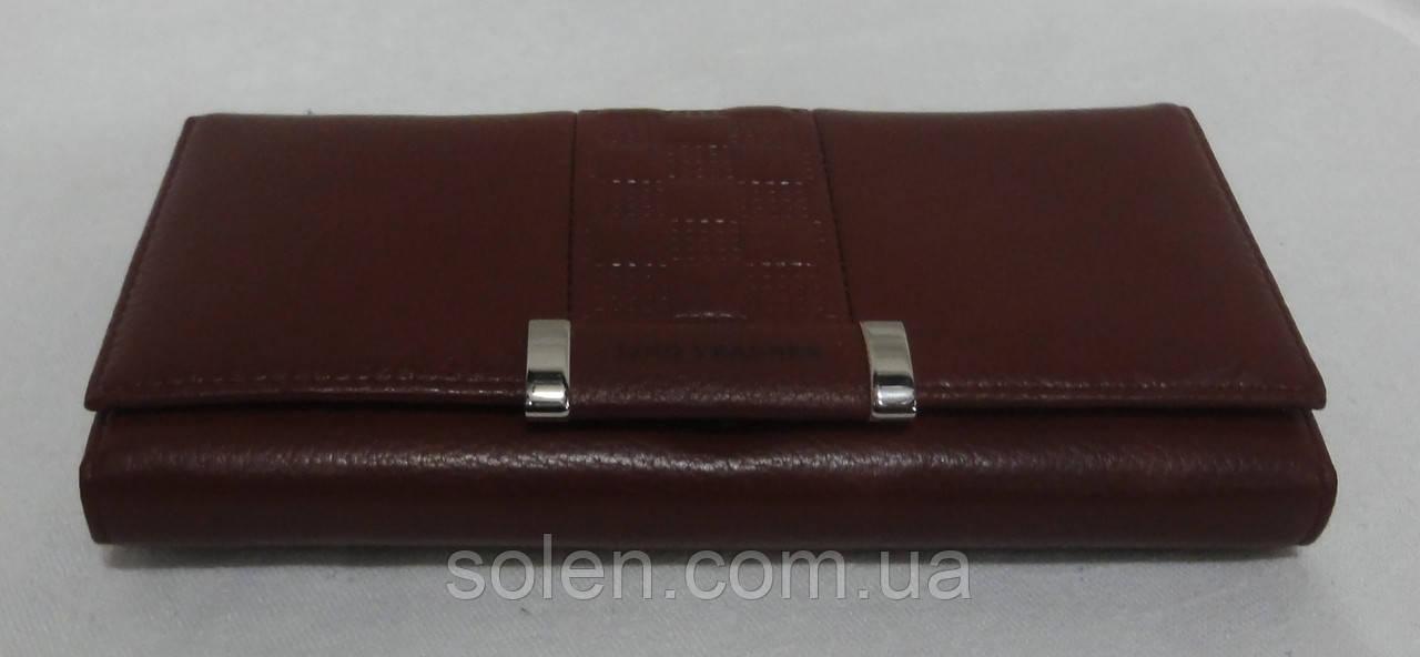 cab327ccc873 Женский классический кошелёк. Большой кожаный кошелёк.