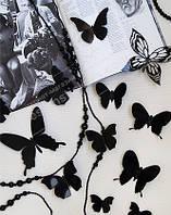 3D Бабочки черные