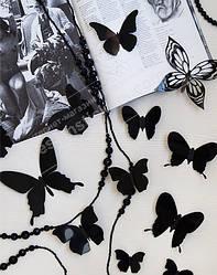 3D Метелики чорні