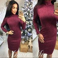 Новогодняя распродажа платье трикотаж Ангора Софт