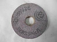 Круг абразивный шлифовальный прямого профиля (розовый) 92А 125х20х32 25 СМ