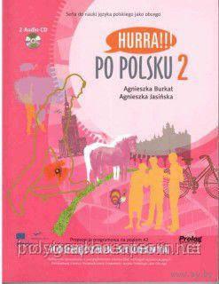 Hurra! Po Polsku 2 Комплект (Учебник + Тетрадь) Копия!