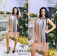 Женское коктейльное платье ткань дайвинг с персиковой нитью
