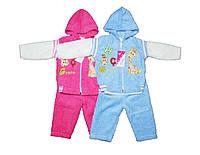 Новорожденка для мальчика и девочки.Насо №263, фото 1
