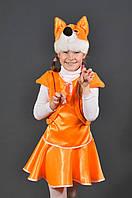 Детский карнавальный новогодний костюм ЛИСИЧКА ЛИСА для девочки