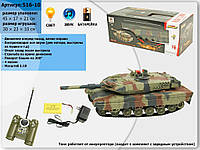 Танк на радиоуправлении 516-10A на акккумуляторах HuanQi /Royaltoys