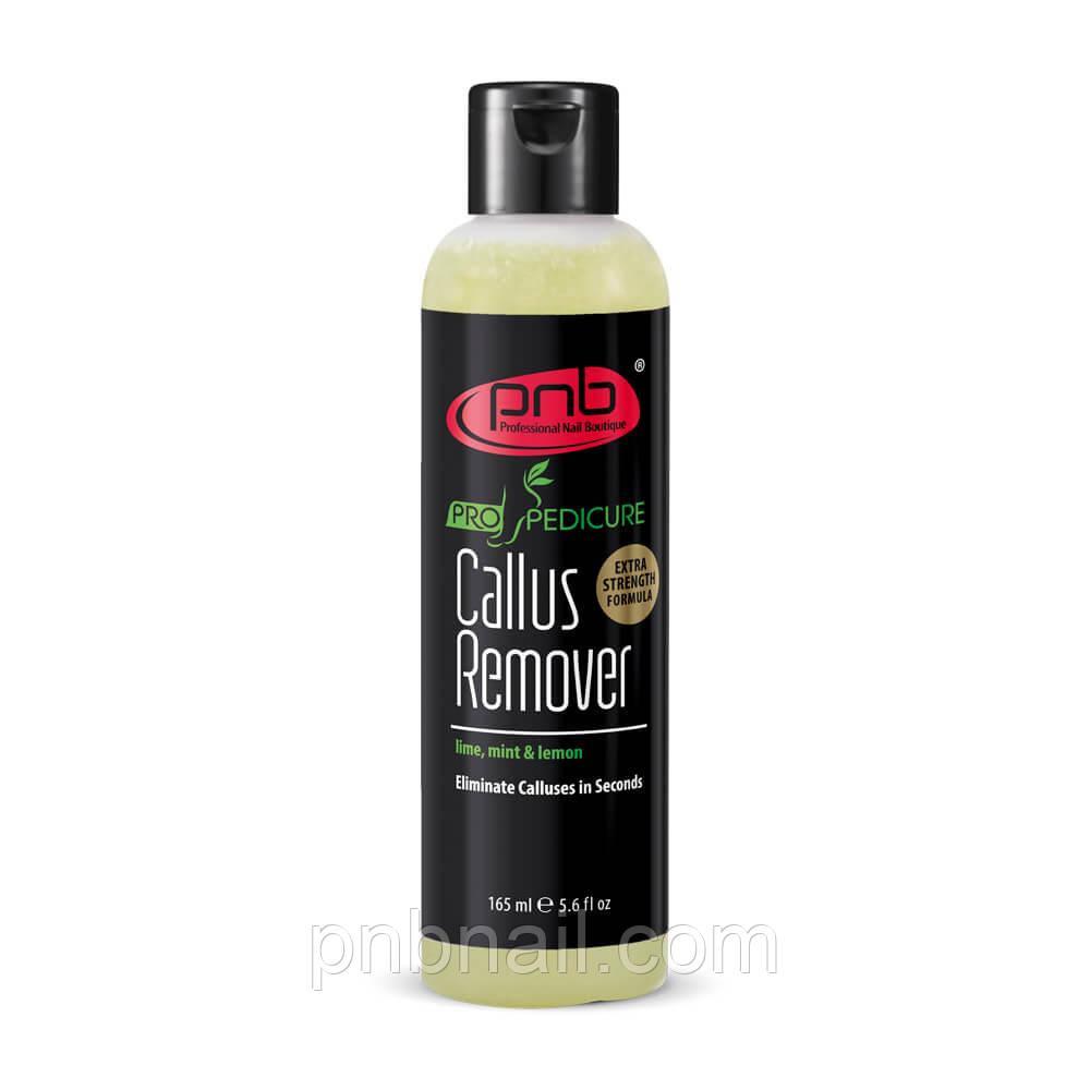 Callus Remover (Каллус ремувер) – кислотный пиллинг , 165мл