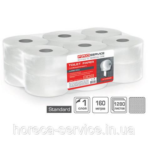 Туалетная бумага Pro-Service Standart целлюлозная однослойная 160 м.1280 отрывов, фото 2