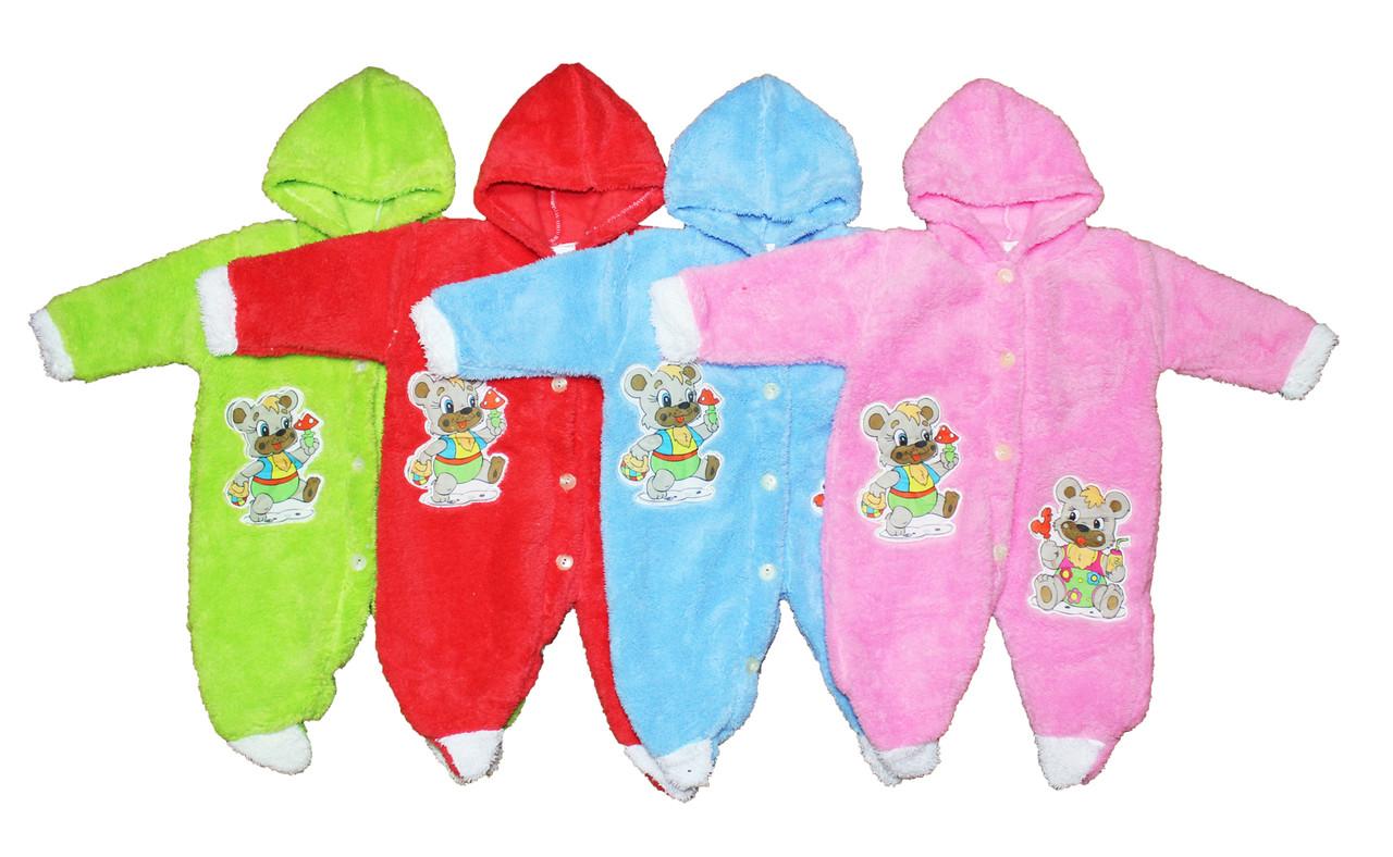 Человечки детские махровые для мальчика и девочки BabyMix 143