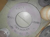 Круг абразивный шлифовальный прямого профиля (розовый) 92А 400х40х203 40 СМ