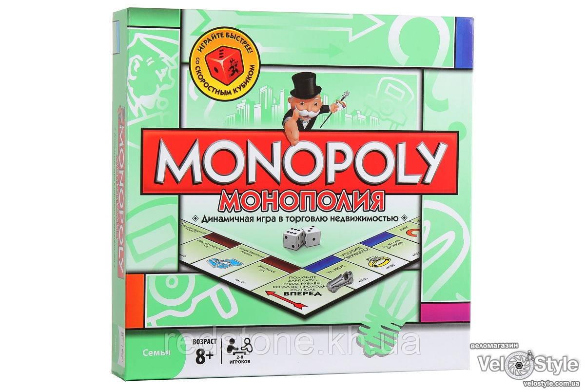 Монополия настольная игра с металлическими фишками