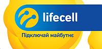 Золотой номер Lifecell 0X30088888