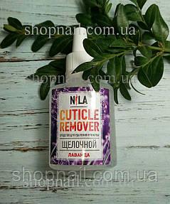 Ремувер Nila Cuticle Remover для удаления кутикулы (лаванда) 30 мл, фото 2