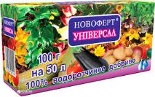 Удобрение Новоферт  Универсал 100 г
