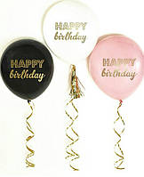 """Воздушные шары Happy Birthday  шелкография 12"""" (30 см)"""